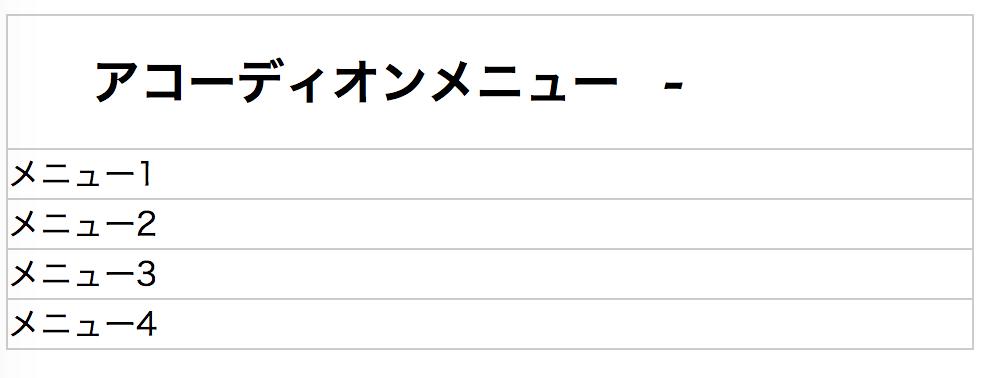 スクリーンショット 2019-05-24 11.42.40.png