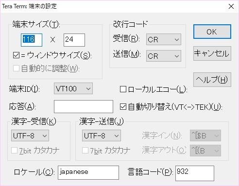 teraterm linux 版