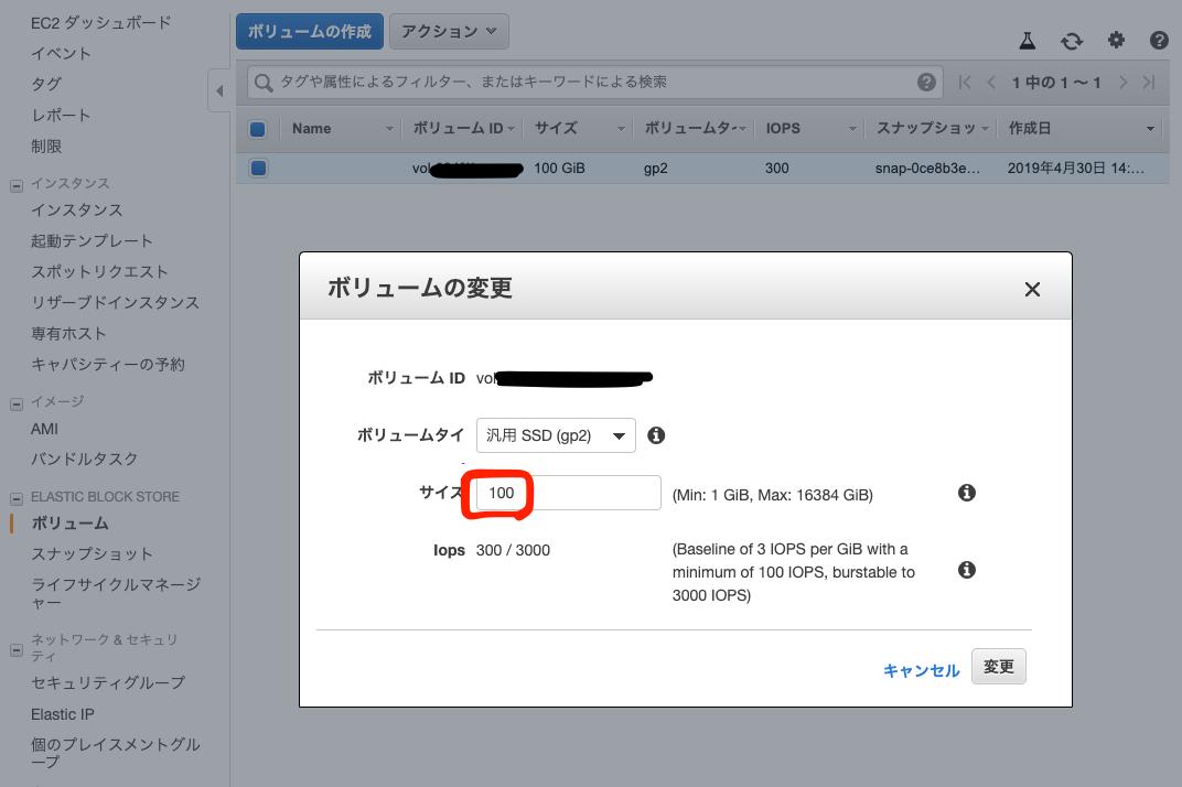 スクリーンショット 2019-05-02 12.35.02.png