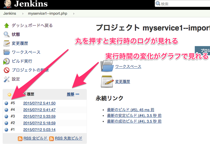 myservice1--import_php__Jenkins_.png