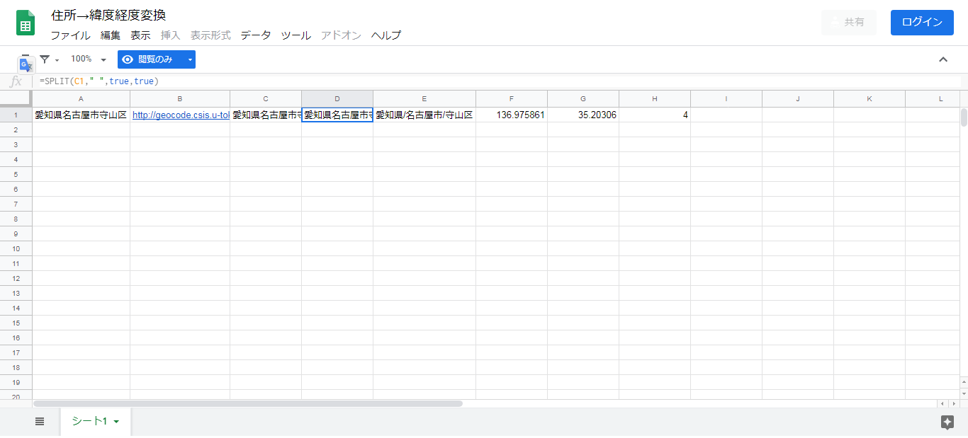 screencapture-docs-google-spreadsheets-d-1T7n7nfWyjfk9GAnPTHjv2cJVaKwWxRJK-c2kV138UR8-edit-2019-04-24-11_42_04.png