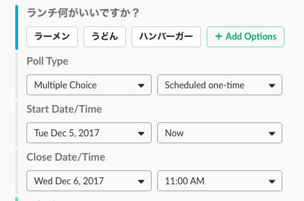 poll-schedule
