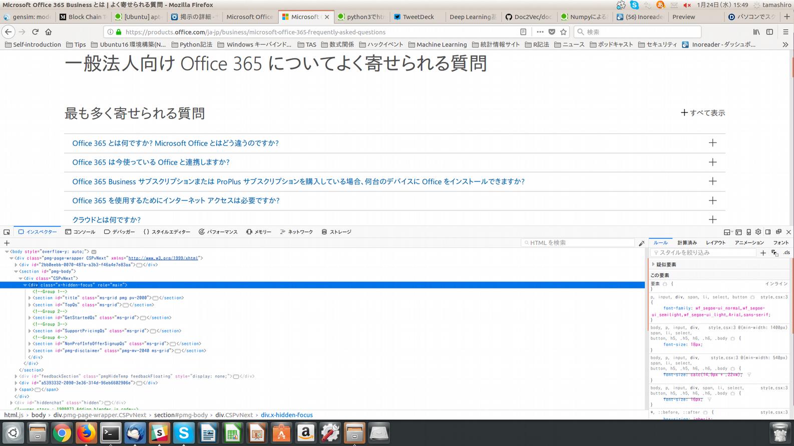 dev_tool_3_.png