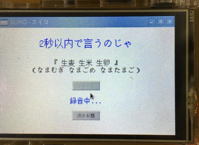 動作2_01.JPG