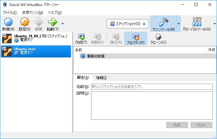 virtualbox9.png