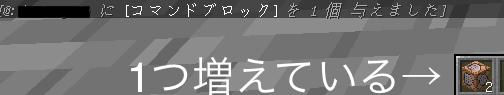 2017-09-29_17.04.58のコピー.png