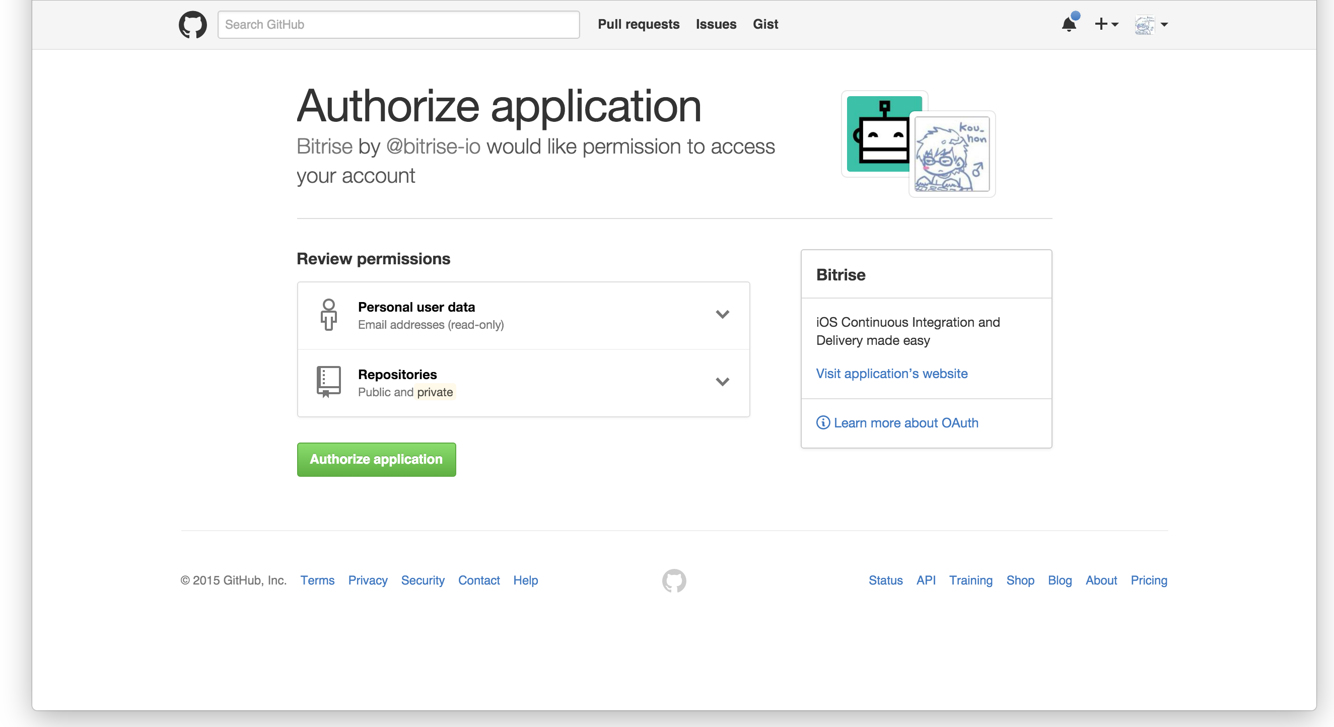 github-authorize.png