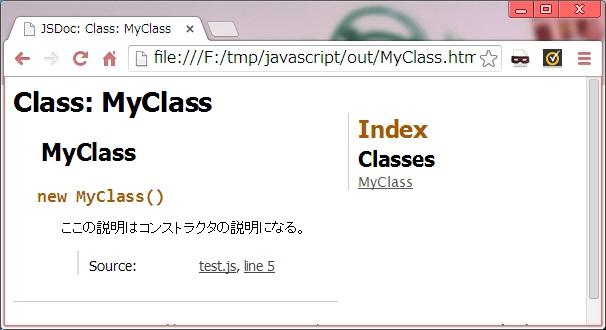 jsdoc_class.jpg