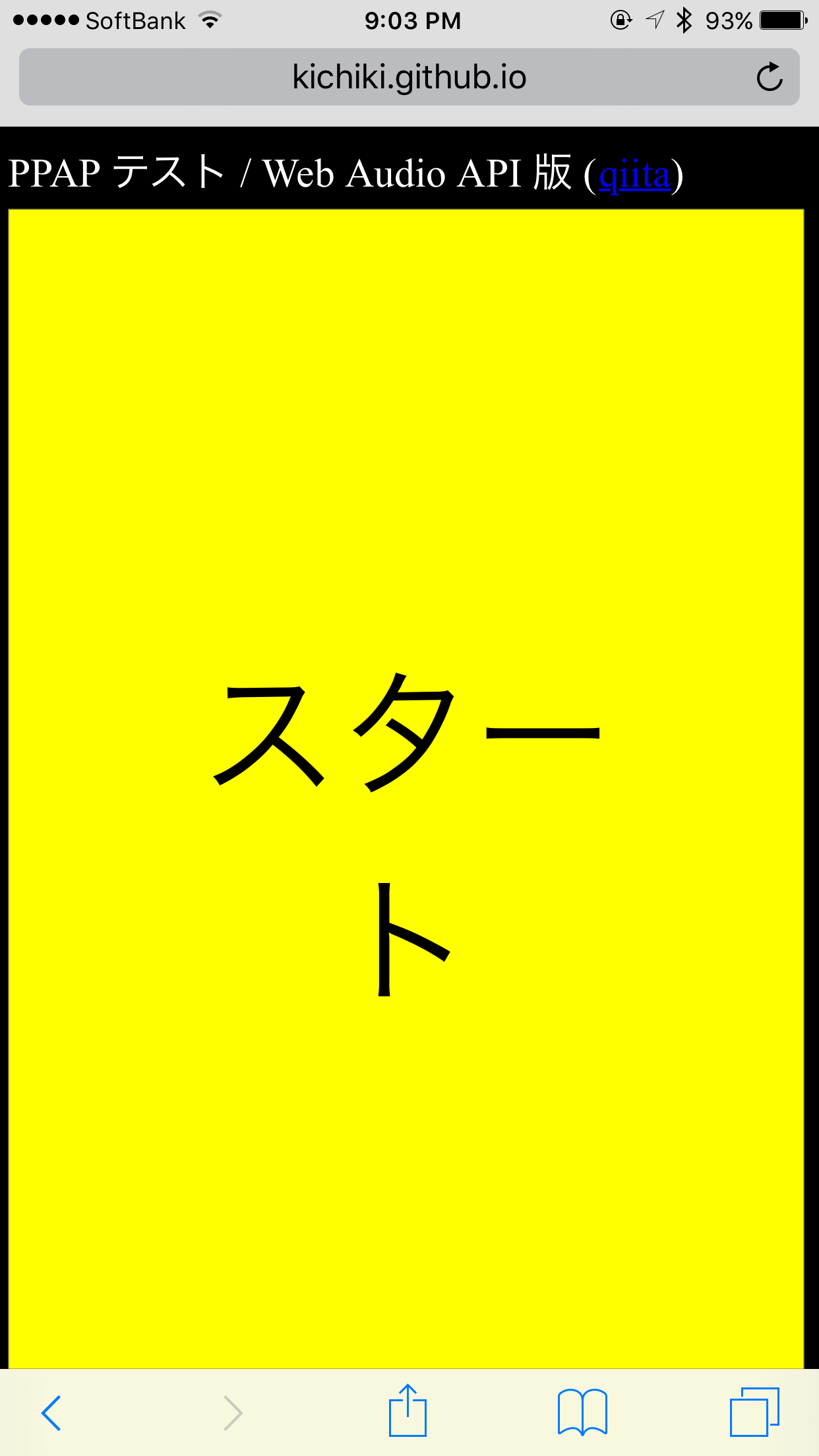IMG_6670.PNG