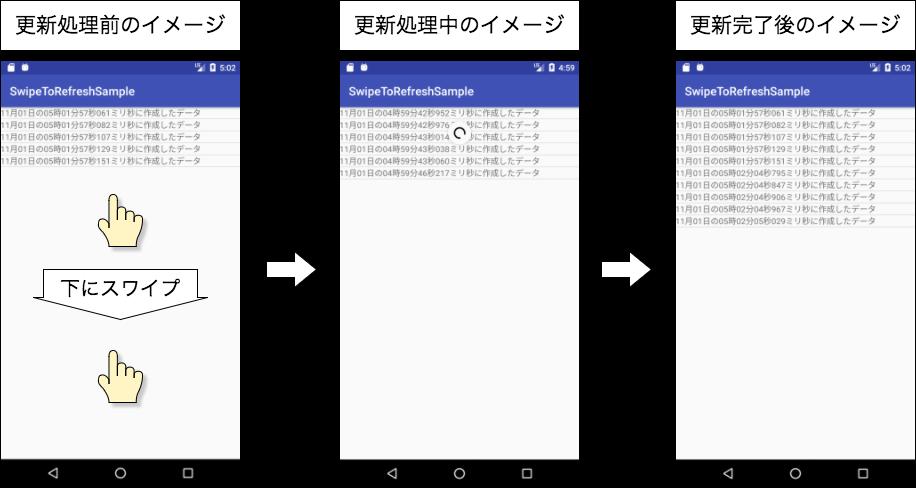 03_アプリの完成イメージ.png