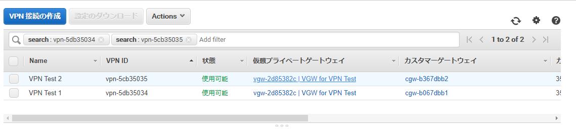 aws_vpn_03.png