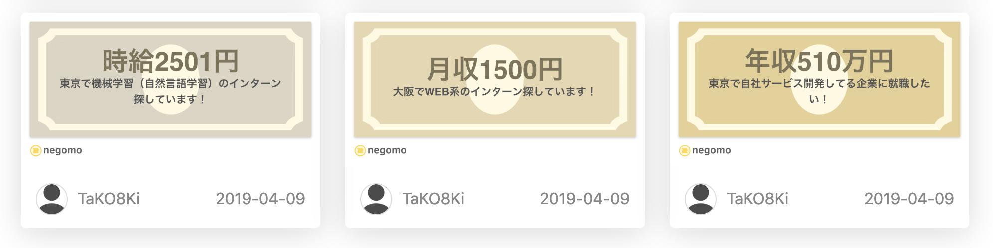スクリーンショット 2019-04-09 15.46.36.png