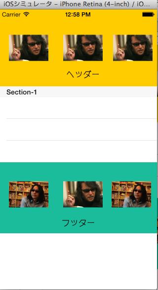 スクリーンショット 2014-02-22 12.58.18.png