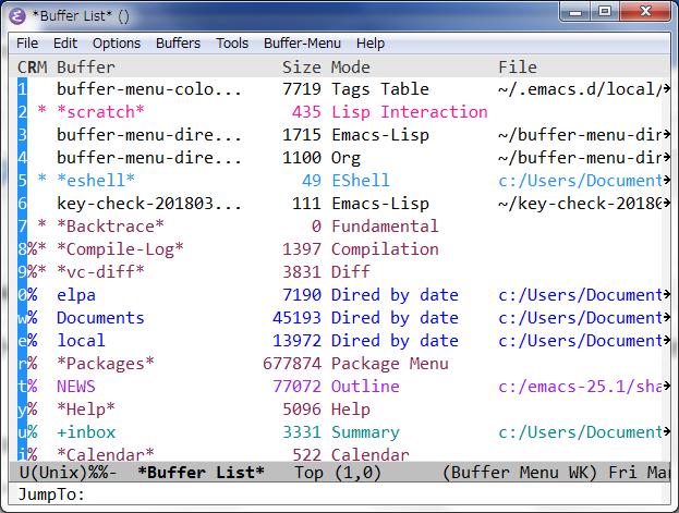 buffer-menu-direct-jump-ss.png