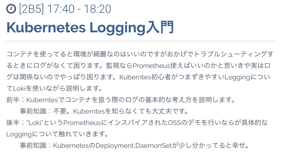 CloudNative_Days_Tokyo_2019_-__CNDT2019.png