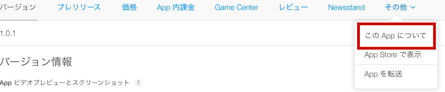 スクリーンショット 2015-02-07 10.46.56.png