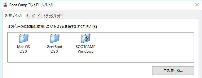boot_os_selection.png