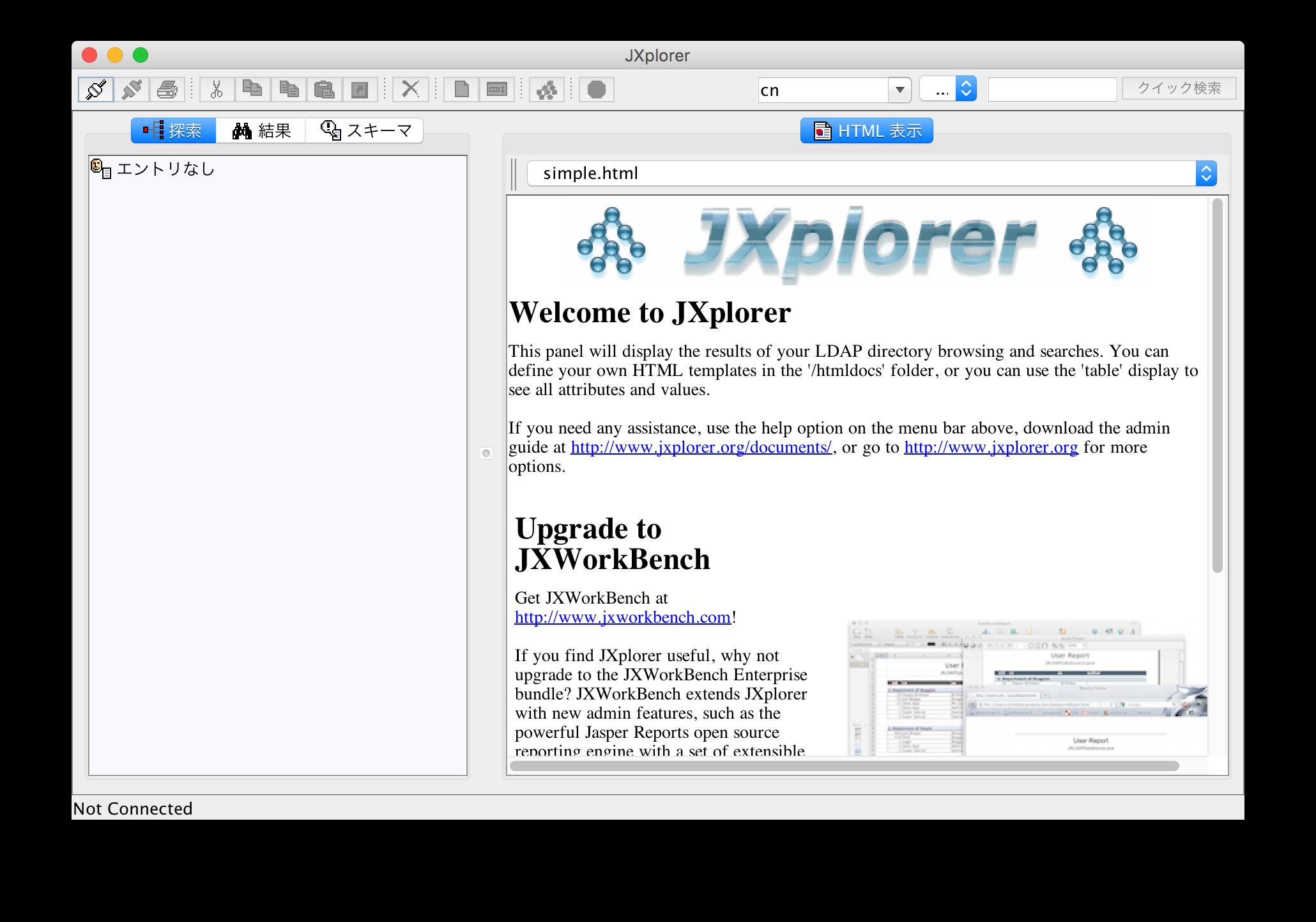 JXplorer001.png