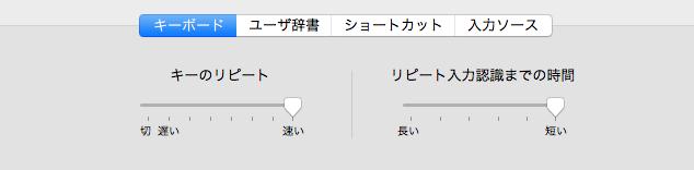 スクリーンショット 2015-03-24 17.25.42.png