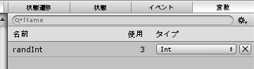 変数.jpg