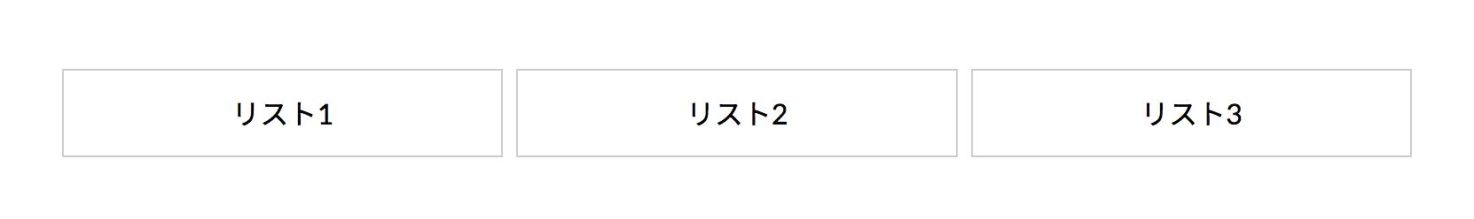 スクリーンショット 2018-05-18 3.10.40.png