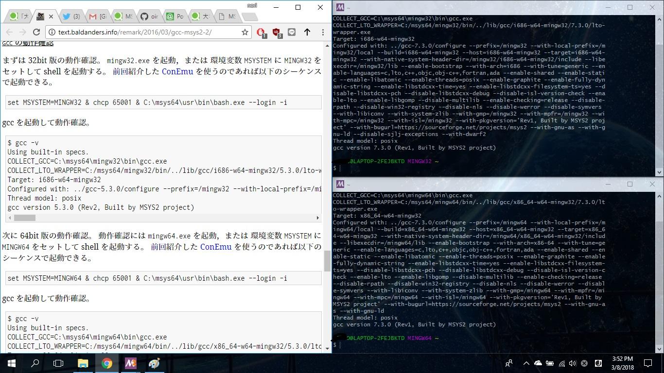 terminalgcc.jpg