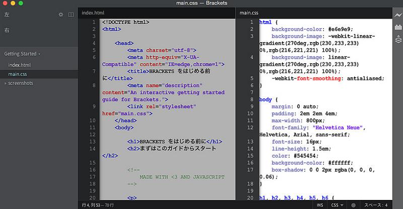 1411_03_63-NotepadTheme.jpg