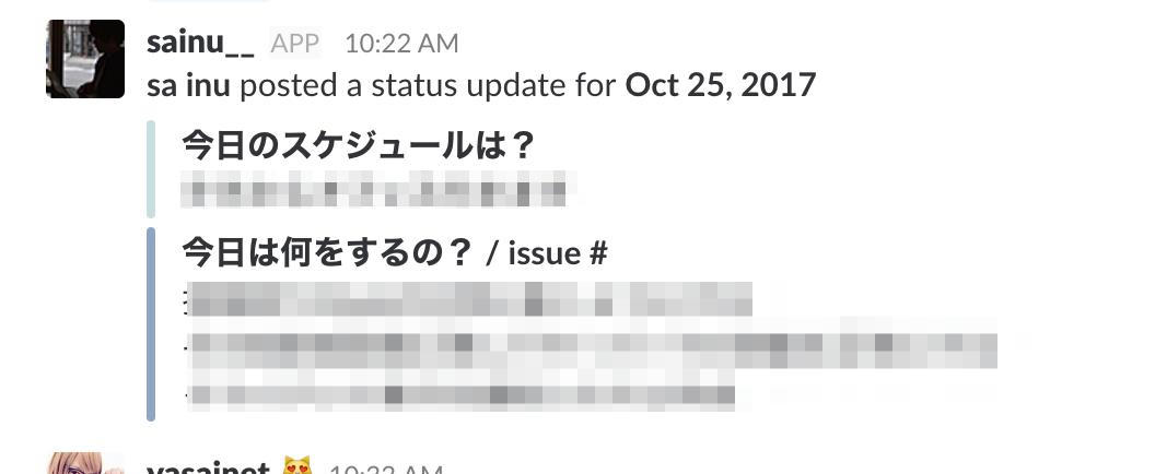 スクリーンショット_2017-10-27_16_42_28.png