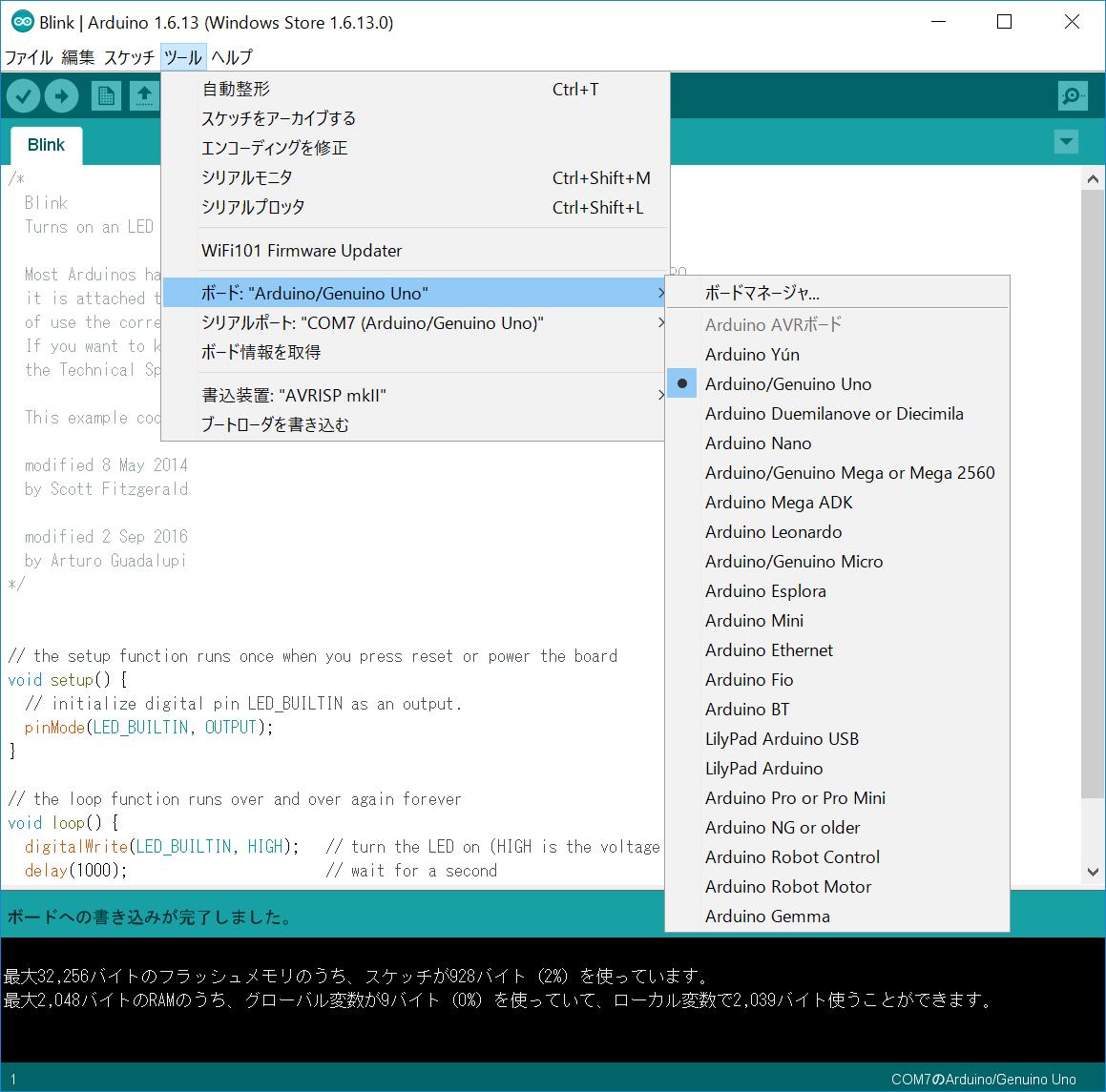 arduino-tutorial-01-02.png