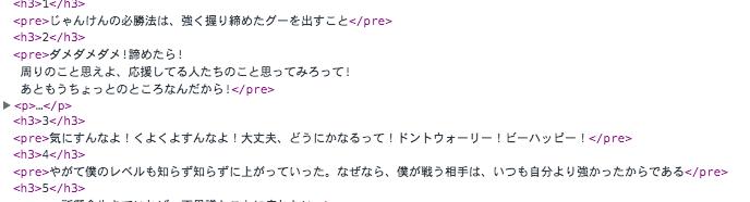 スクリーンショット 2014-10-08 20.53.30.png