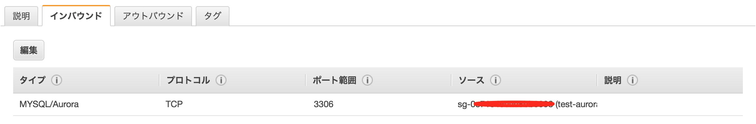 スクリーンショット 2019-04-07 20.00.25.png