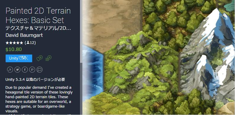 hexe_terrain.PNG