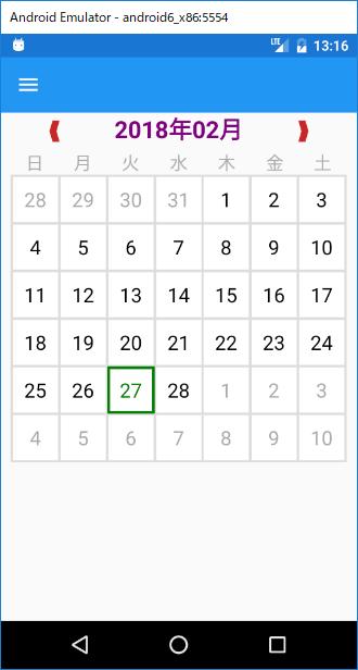 xamarin_calendar_nowday.png