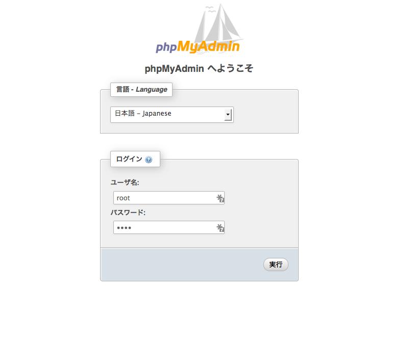 ログアウト画面.png