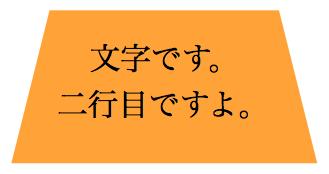 スクリーンショット 2014-07-12 22.59.16.png