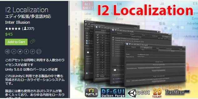 I2_Localization.JPG