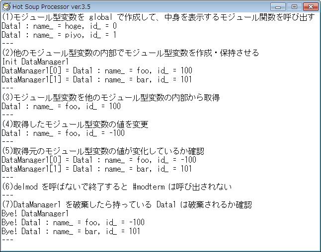 StudyModule0813.png