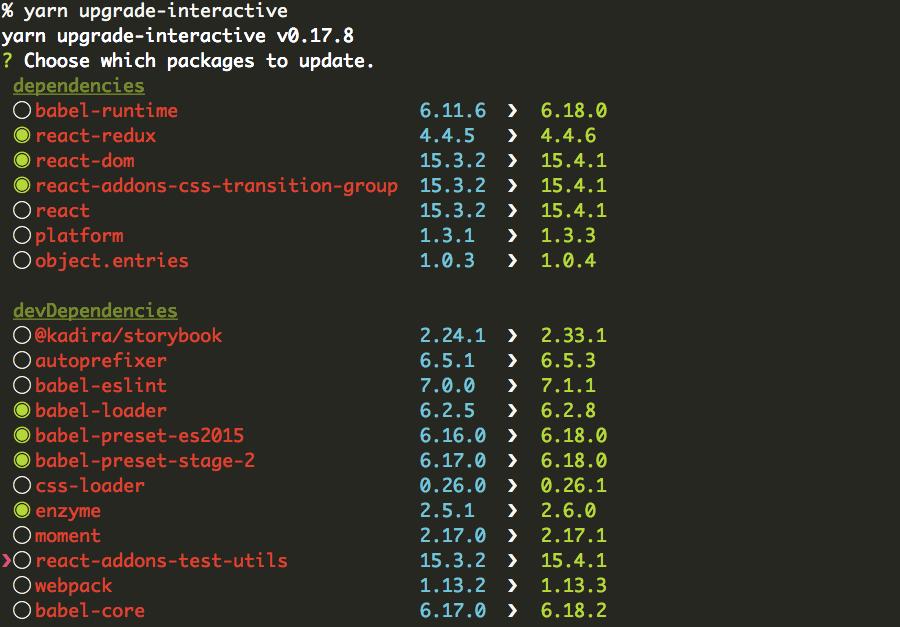9__yarn_upgrade-interactive__node_.png