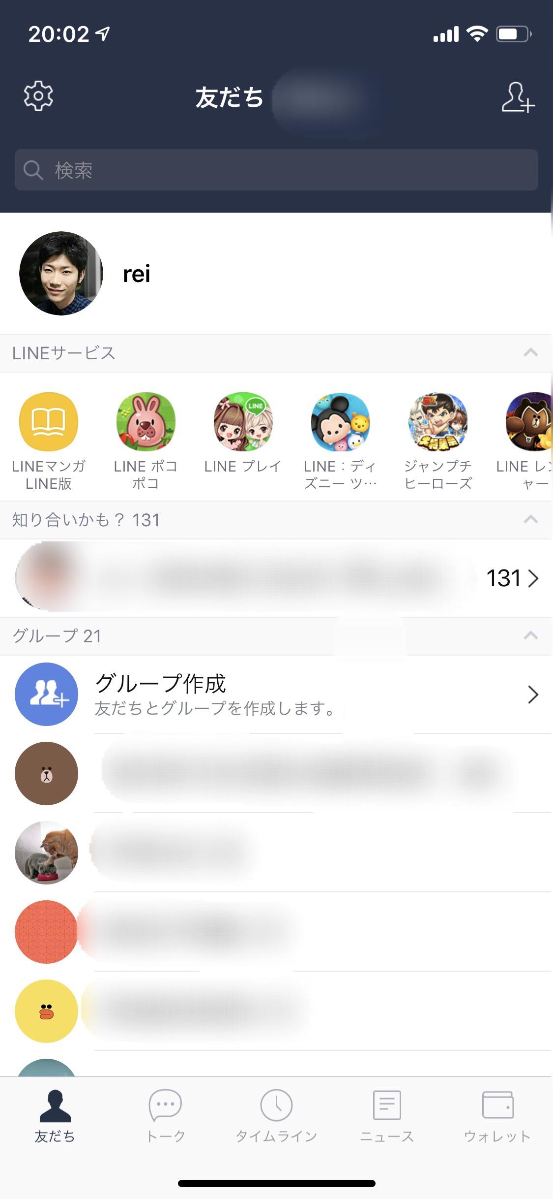IMG_2363.JPG