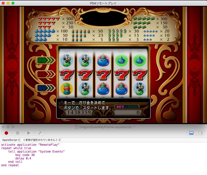 Play slot and run script