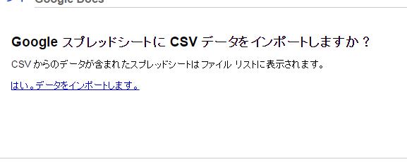 マッピング実用03.png