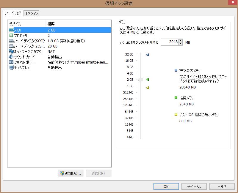 SmartOSのKVMゲストとしてCentOS7 1を動かしてみる(CentOS7 1