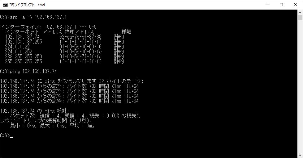 PiZERO_USB_Gad05.png