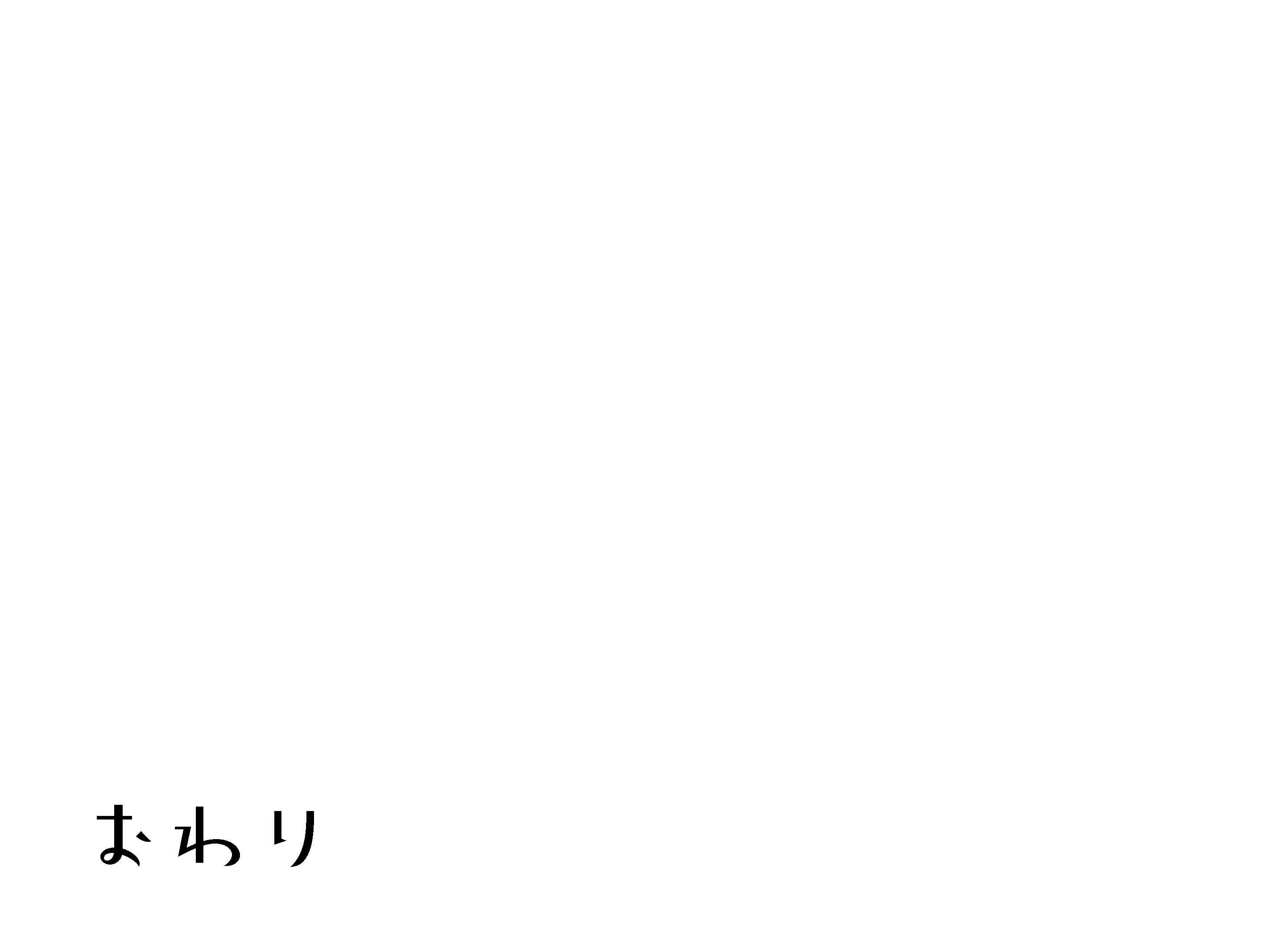 UIの重要性_ページ_29.jpg