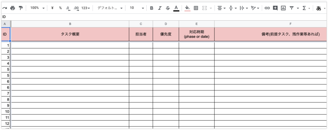 summary-sheet.png