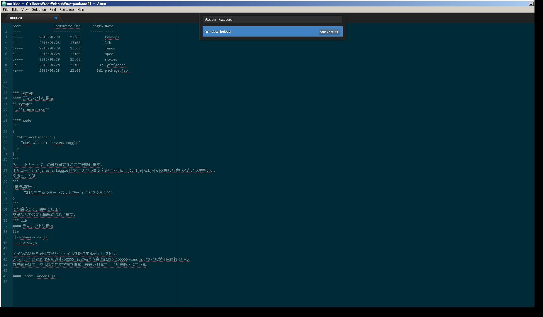 make_packages8.jpg