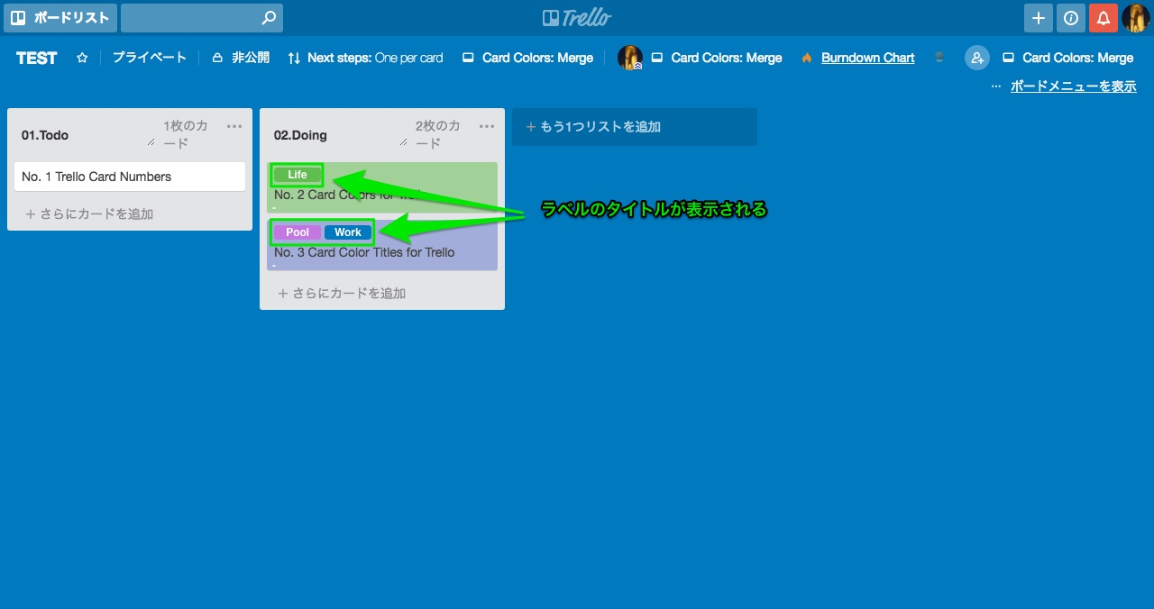 list-trello-extension_04.jpg