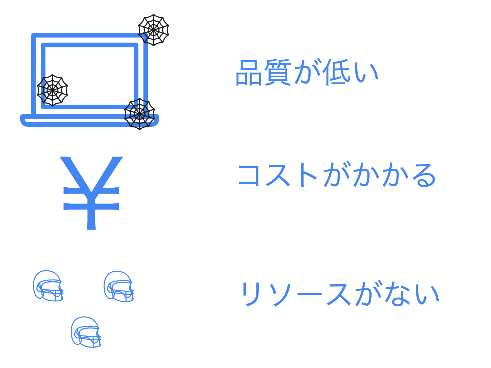 autodraw 2017_11_19 11_12_53.png