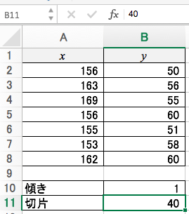 4例15.png
