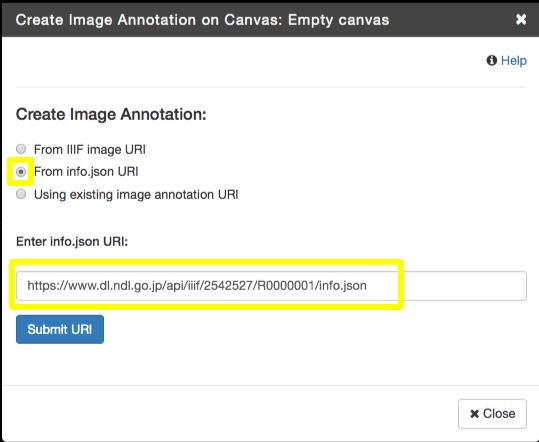 IIIFManifestEditor-add-image-01-C-metadata-input-image-uri.png